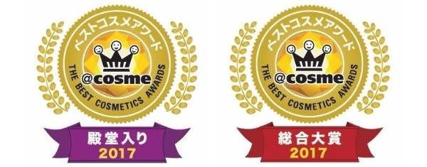 สัญลักษณ์ Best Cosme คืออะไร มาจากไหน ใครเป็นคนให้คะแนน