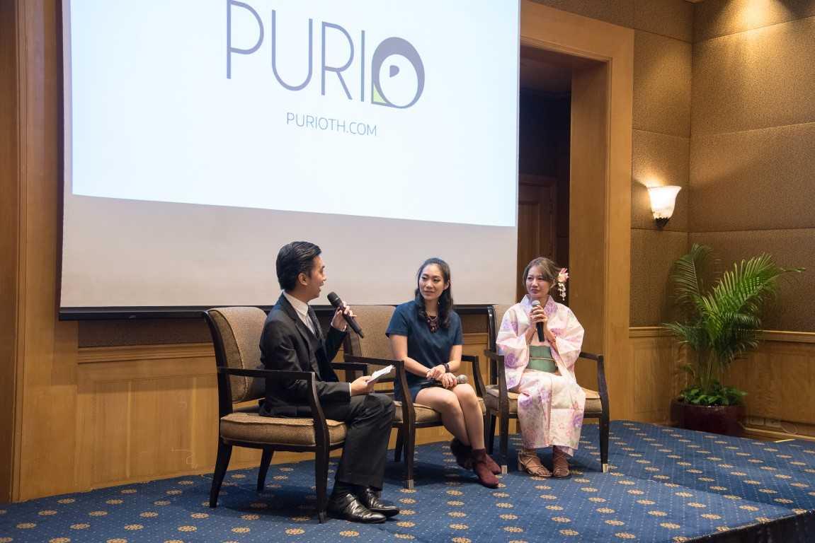 purio grand opening