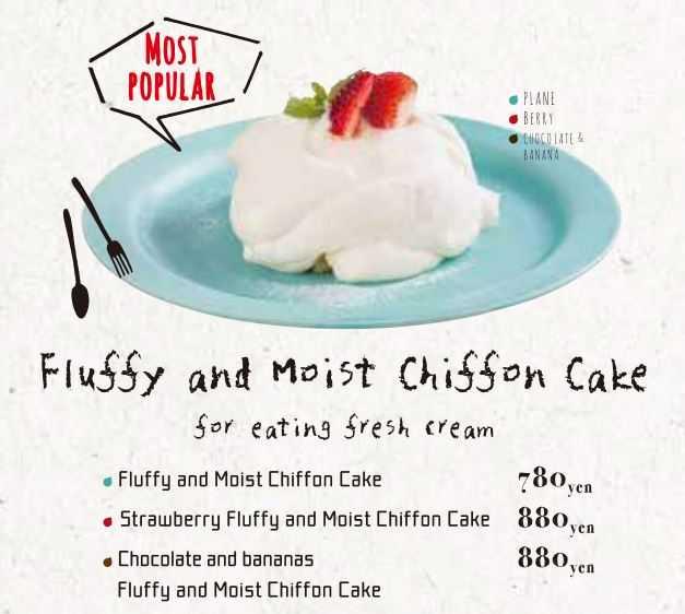 Fluffy and Moist Chiffon Cake