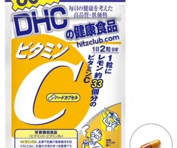 Vitamin C (60 Days 120 Tablets)