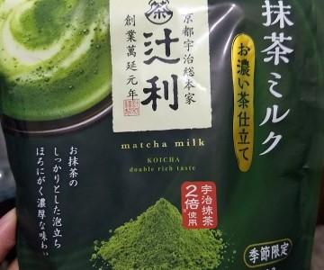 ผงชาเขียว Kataoka Tsujiri Green Tea Matcha Milk Powder 160g