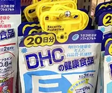 DHC   EPA  (ขออนุญาติเน้นว่า ไม่ใช่ dha นะคะ )