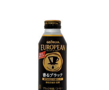 Georgia European Black Coffee