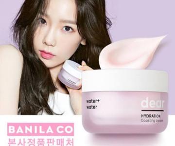 Banila Co. Dear Hydration Boosting Cream 50 ml.
