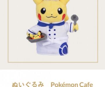 ตุ๊กตาเชฟ Pikachu - 2160 yen