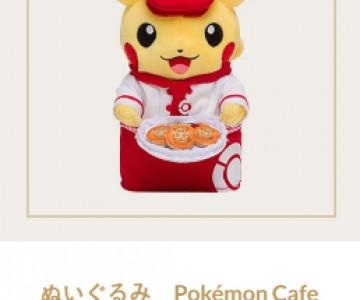 ตุ๊กตาพนักงานเสิร์ฟ Pikachu - 2160 yen