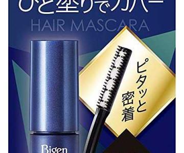 Bigen Hair Mascara (Natural Black) - ホーユー ビゲンヘアマスカラ ナチュラルブラック