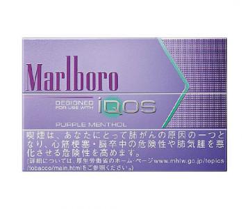 marlboro heat strick purple