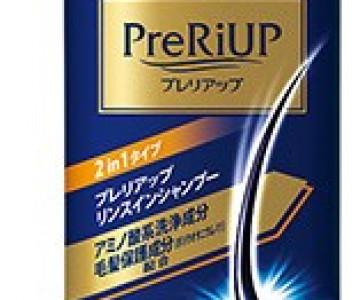 PreRiPP Rinse-in shampoo คาดสีส้ม(プレリアップリンスインシャンプー)