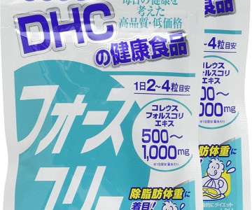 DHC フォースコリー (Forskholi Diet Supplement ) for 30days 120 piece ×2 pack set