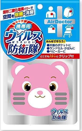 Air doctor แผ่นป้องกันไวรัสสำหรับเด็ก ลายหมีสีชมพู