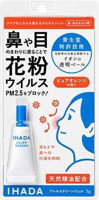 [Shiseido] IHADA Gel เจลกันฝุ่น pm 2.5, เกสรดอกไม้ และไวรัส กลิ่นส้ม 3g