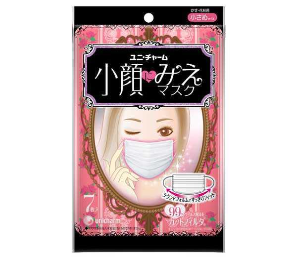 Unicharm Small Face Mask หน้ากากอนามัยสำหรับผู้หญิง ขนาดเล็ก (7 ชิ้น)