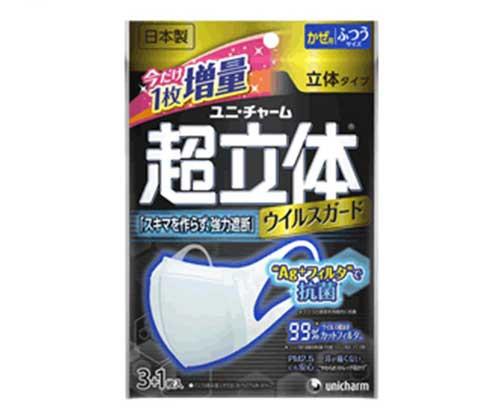 Unicharm mask หน้ากาก Super 3D ป้องกันไวรัส, PM2.5 ขนาดปกติ 4 ชิ้น