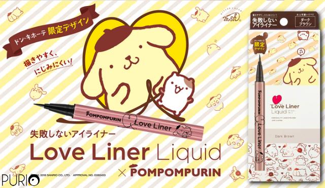 อายไลเนอร์ Love liner liquid x Pompom Purin สีDark Brown