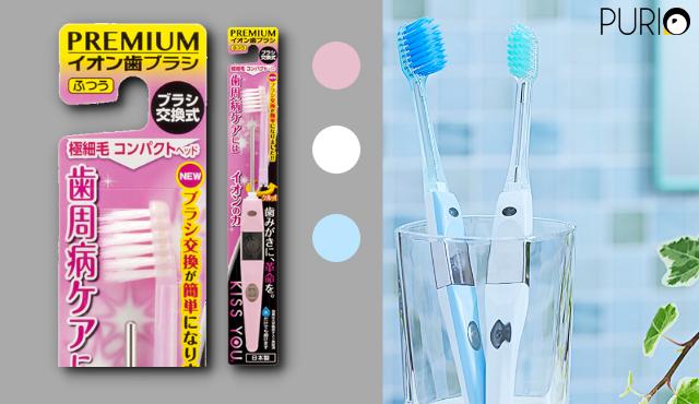 Premium ION แปรงสีฟันพลังไอออน