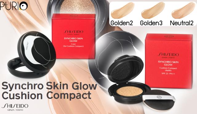 Shiseido Synchro Skin Glow Cushion Compact SPF23 PA++ Refill&Case 12g