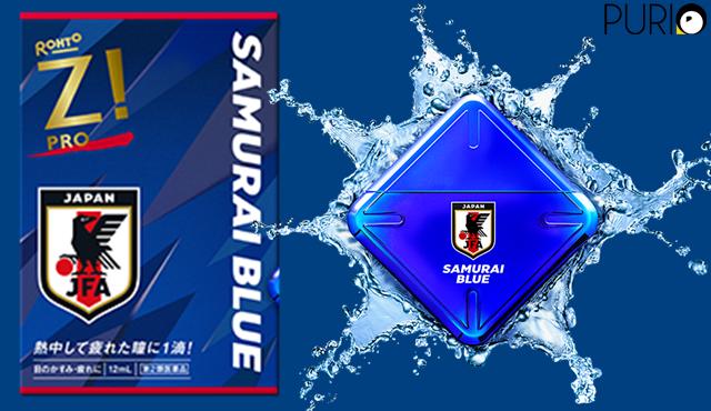 (สำหรับคอนแทนเลนส์ชนิดแข็ง)น้ำตาเทียม Rohto Z! Pro Samurai Blue Limited Edition สูตรเย็นระดับ8+ 12ml