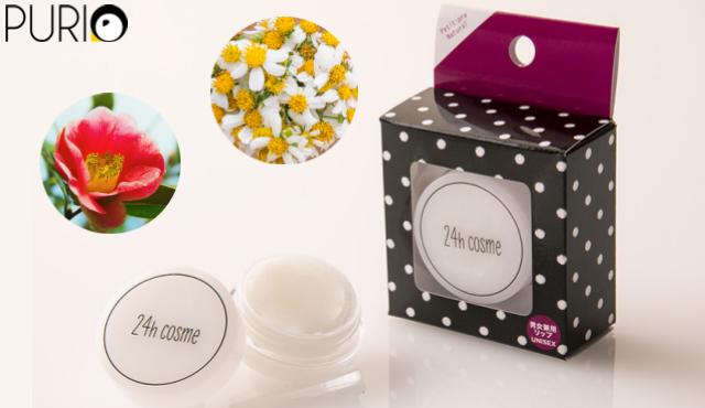 24h cosme Unisex Lip Balm Limited ลิปบาล์ม เพิ่มความชุ่มชื่น 5g