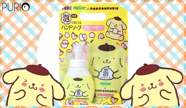 Naive Pompompurin Foaming Hand Wash โฟมล้างมือ+ชนิดเติม กลิ่นพีช 200ml