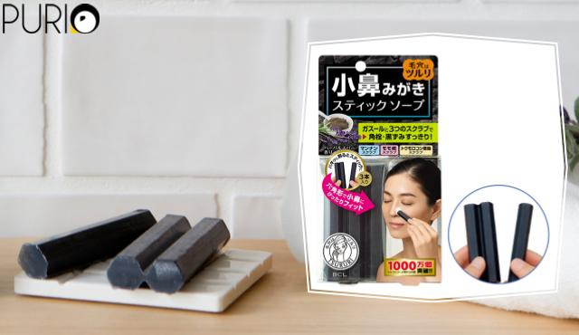 Tsururi สบู่แท่ง ทำความสะอาดจมูก ป้องกันสิวเสี้ยน บรรจุ3แท่ง