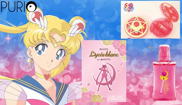 Rohto Lycee Blanc「Limited Edition Sailor Moon 」น้ำตาเทียม ผสมวิตามิน ความเย็นระดับ3 12ml.