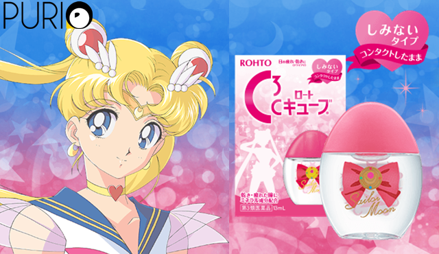Rohto C3 C Cube M Mild「Limited Edition Sailor Moon 」น้ำตาเทียม ผสมแร่ธาตุ สูตรอ่อนโยน 13ml