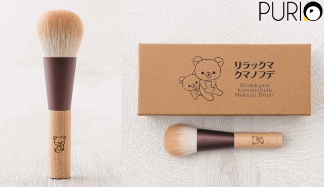 Rilakkuma Kumanofude Makeup Brush แปรงแต่งหน้าสีน้ำตาล ด้ามทำจากไม้เมเปิ้ล ลาย Rilakkuma