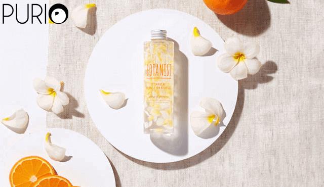 Botanist Orange Spa Body Gel - Limited Edition เจลบำรุงผิวผสมดอกไม้ กลิ่นส้ม 200ml