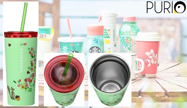 Starbucks Stainless Cold Tumbler Cup Mug Japan「Joyful Forest 2018」แก้วเก็บความเย็นพร้อมหลอด 355ml