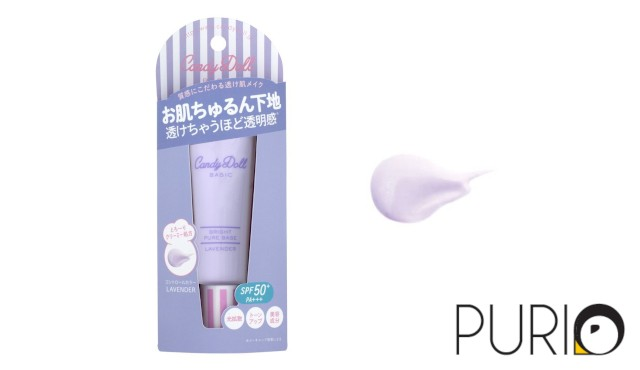 CandyDoll Bright Pure Base Lavender 30g