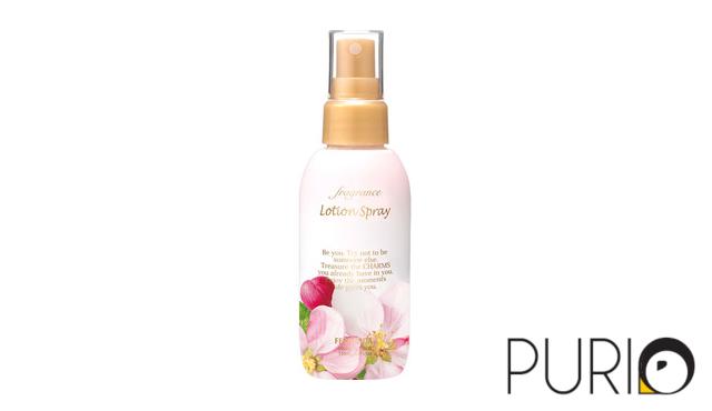 [Fernanda Fragrance] Body lotion spray กลิ่น Primailo Amor 110㎖
