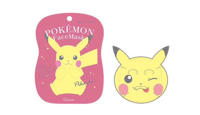[Lovisia] Pokemon Face Mask Pikachu