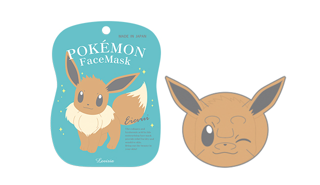 [Lovisia] Pokemon Face Mask Eievui