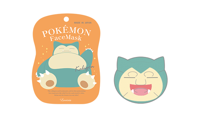 [Lovisia] Pokemon Face Mask Kabigon