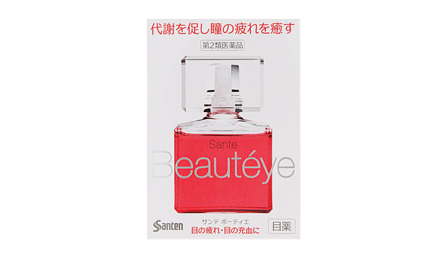 Sante Beautéye 40ml