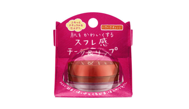 SUGAO Cheek&Lip เนื้อครีมนุ่ม สีส้มเข้ม(いきいきオレンジ) 6.5g