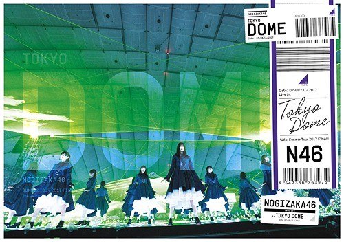 Nogizaka46 National Tour in The Summer of 2017 FINAL! IN TOKYO DOME Regular Edition Blu-ray