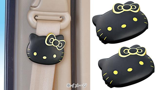 Hello Kitty Black&Gold ตัวคั่นเข็มขัดนิรภัย 2ตัว