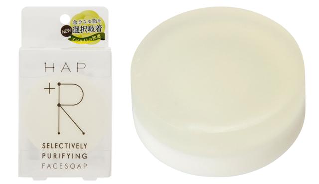 HAP+R Selectively Purifting Face Soap สบู่2ชั้นควบคุมความมันและผลัดเซลล์ผิว