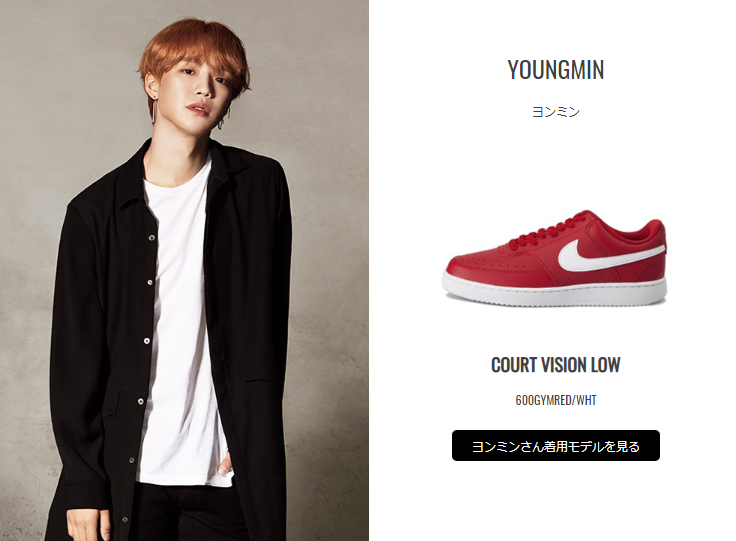 "NIKE""COURT VISION LOW"" YOUNGMIN สีแดง (ผู้ชาย)"