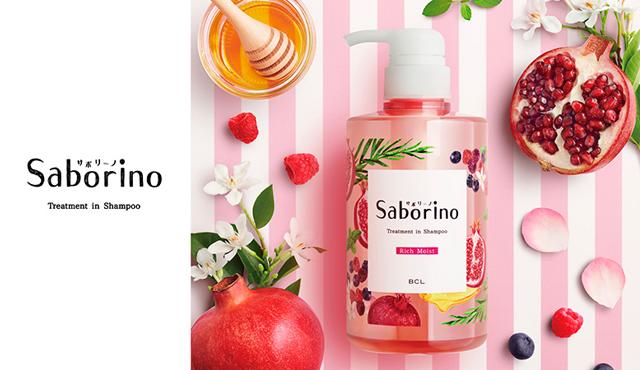 Saborino Treatment in Shampoo แชมพูทรีทเม้นท์เพิ่มความชุ่มชื่น กลิ่นผลไม้ 460ml